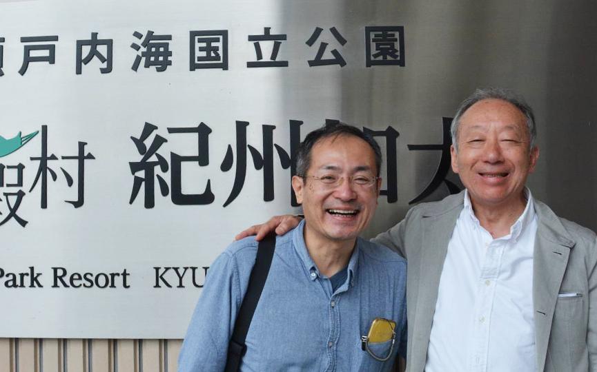 和歌山大学部システム工学部教授 吉野孝先生との共同研究